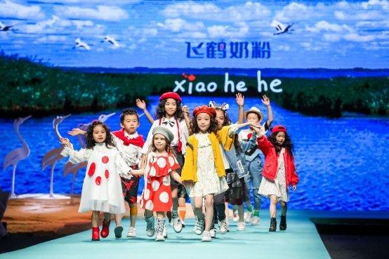 歌瑞家婴童装服装大秀 登陆中国国际时装周
