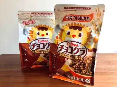 来自日本的亲民早餐 职业妈妈们的首选Pick——Calbee巧克力口味麦片